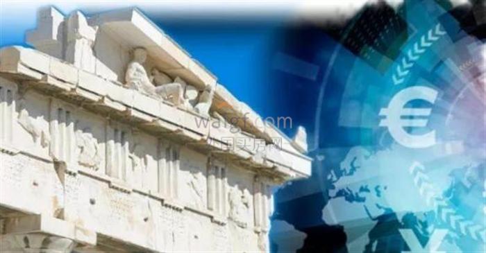 超額完成!2019年希臘預算盈余49.6億歐元