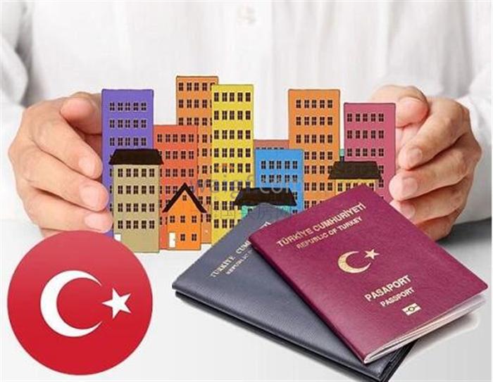 叮,您有一份完整的土耳其投資指南,請查收!