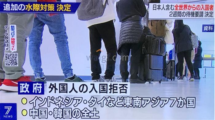 """安倍正式宣布""""日本封國""""!日本房產投資的腳步停了嗎?"""
